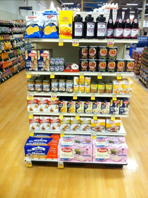 Photo of pesach food display at 10th ave S Albertson's in GTF